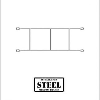 Heavy Duty Brick Burglar Bars for Steel Frames-460mm x 160mm-White